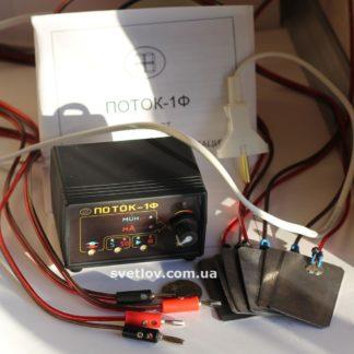 аппрарат электрофореза Поток1
