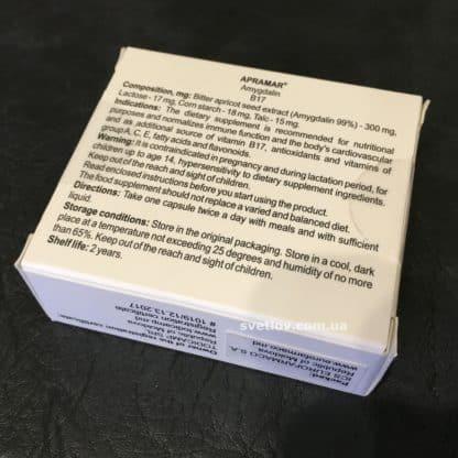 Апрамар упаковка