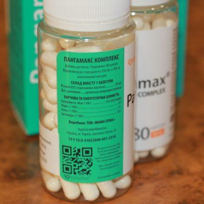 Витамин в-15 пангамакс