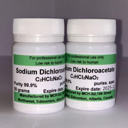 дихлорацетат натрия