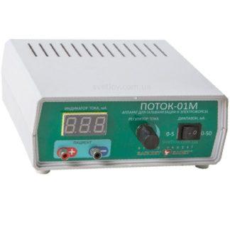 Аппарат для электрофореза Поток 1